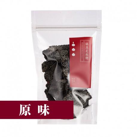 晒港手工芝麻糖(原味):100%台南西港黑芝麻