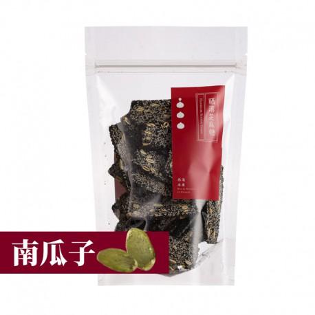 晒港手工芝麻糖(南瓜子):100%台南西港黑芝麻