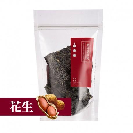 晒港手工芝麻糖(花生):100%台南西港黑芝麻