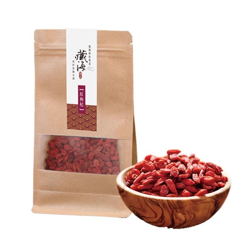 【藏海】紅寶石枸杞(120g)