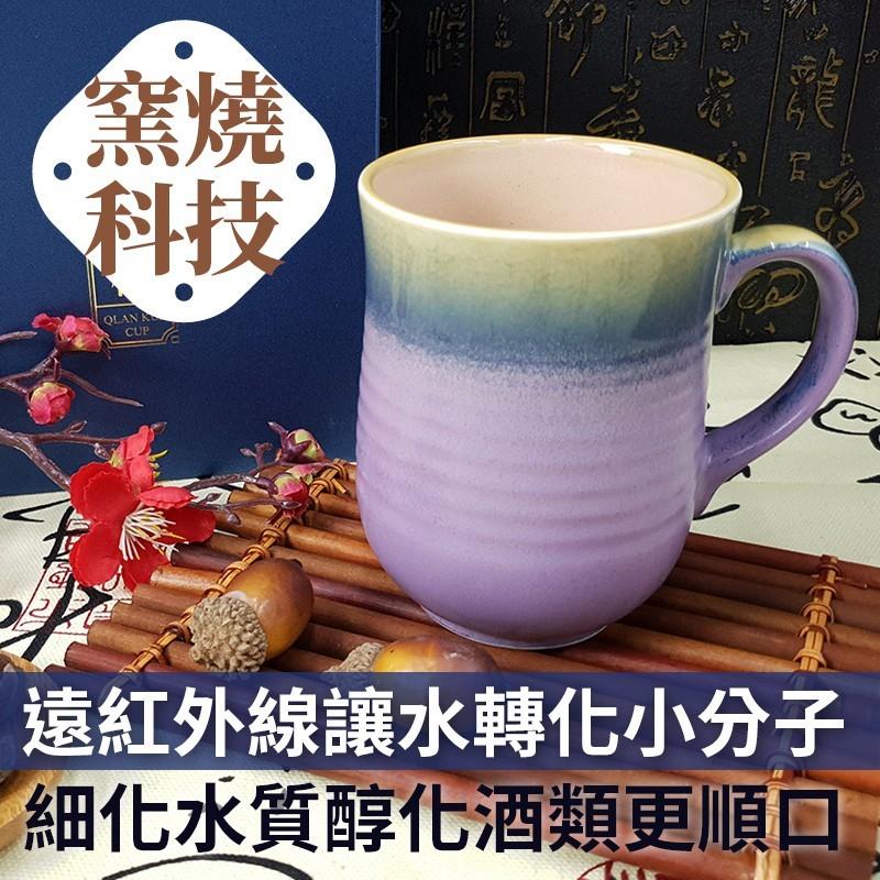 【阿尼瑪】乾坤杯
