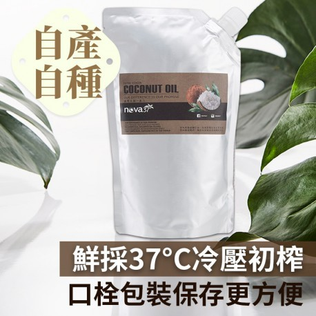nova37°冷壓鮮榨純淨椰子油:口栓補充包900ml