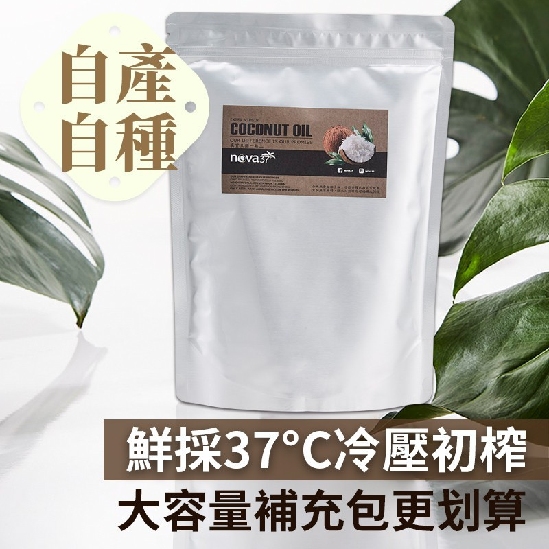 【nova37°】冷壓鮮榨純淨椰子油(1000ml)