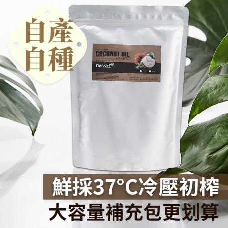 nova37°冷壓鮮榨純淨椰子油:餐廳補充包1000ml