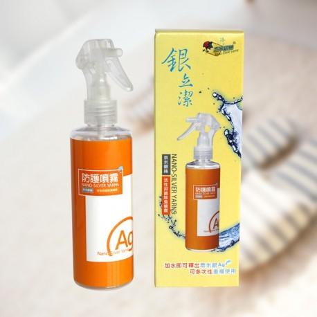 奈米銀抑菌除臭噴霧:零化學,清潔用品無疑慮