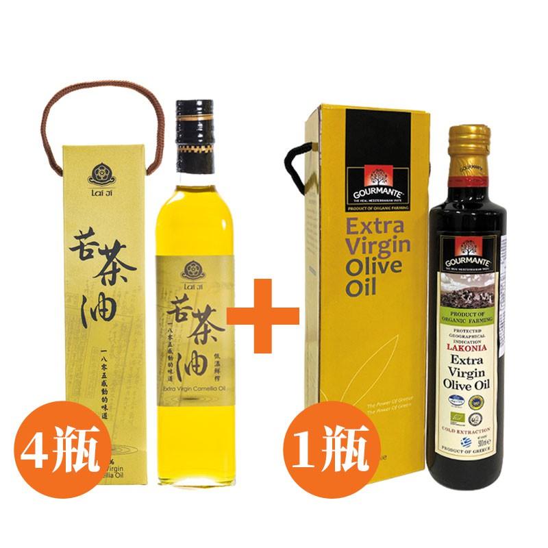 【回饋組合】賴記苦茶油4瓶+高曼蒂橄欖油1瓶