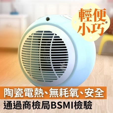 松騰陶瓷電暖器-較安全的電熱原理-手腳冰冷的救星