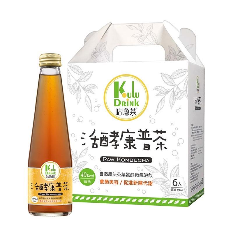 【咕嚕茶】活酵康普茶(6瓶)