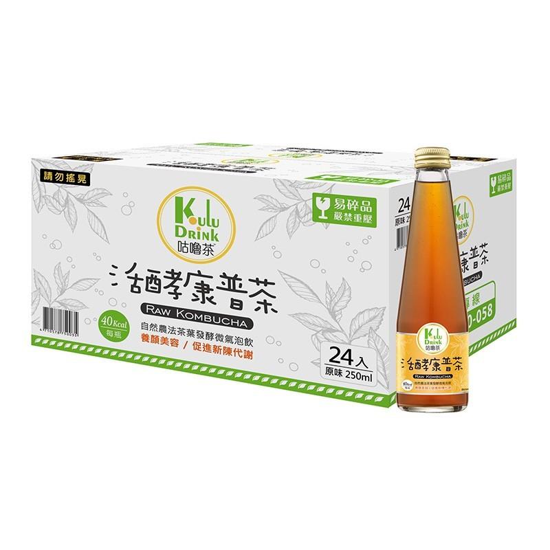 【咕嚕茶】活酵康普茶(24瓶)
