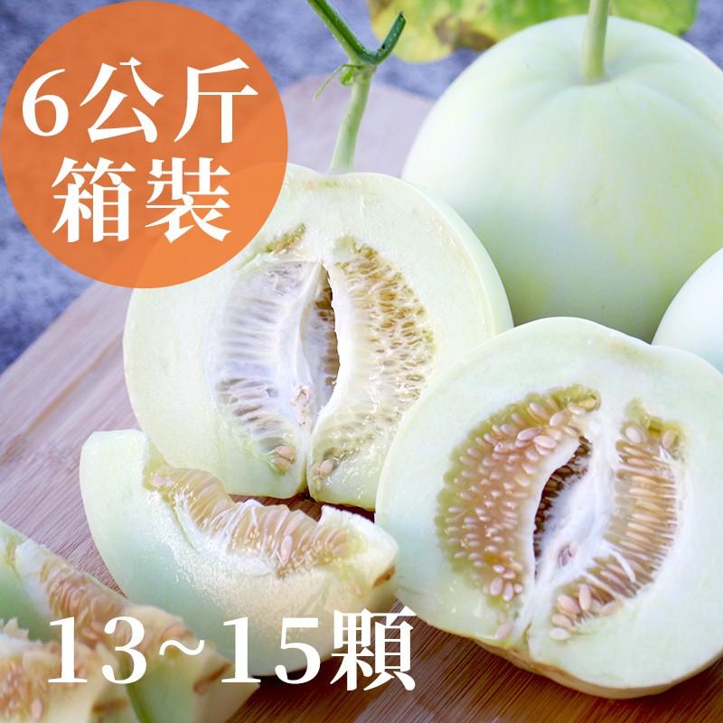 【瓜甜盛夏】雲林斗六美濃瓜(13~15顆箱裝)