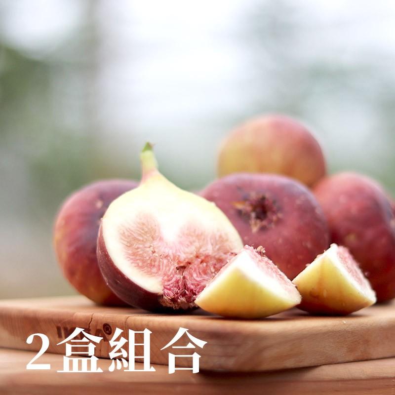 【德玉鮮馥】有機轉無花果(1台斤)-兩箱免運組