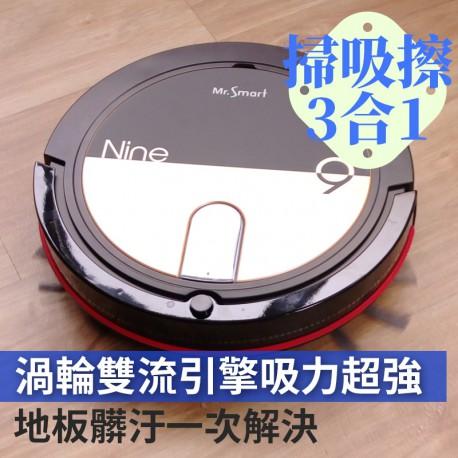 【松騰】吸力超強掃地機器人Mr.Smart 9S