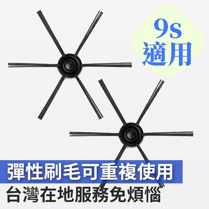 【松騰】第四代卡式毛刷 Smart 9s 專用(1組4個)