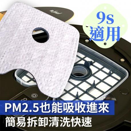 【松騰】3M防塵高效濾網 Smart 9s 專用(1組6片)