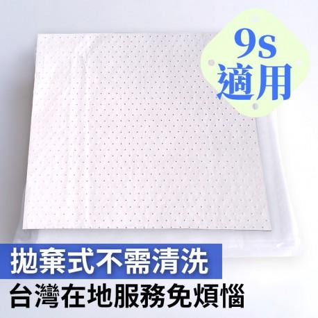 【松騰】Smart 9s 掃地機專用 3M高效能除塵紙(100入)