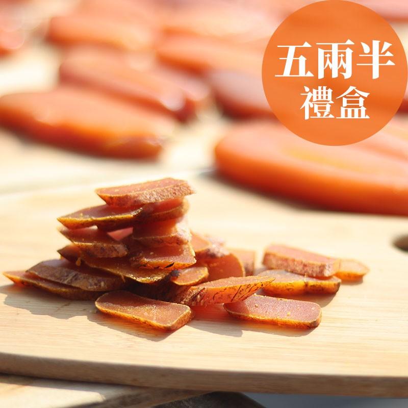 【北港老牌】揚信烏魚子(五兩半禮盒)