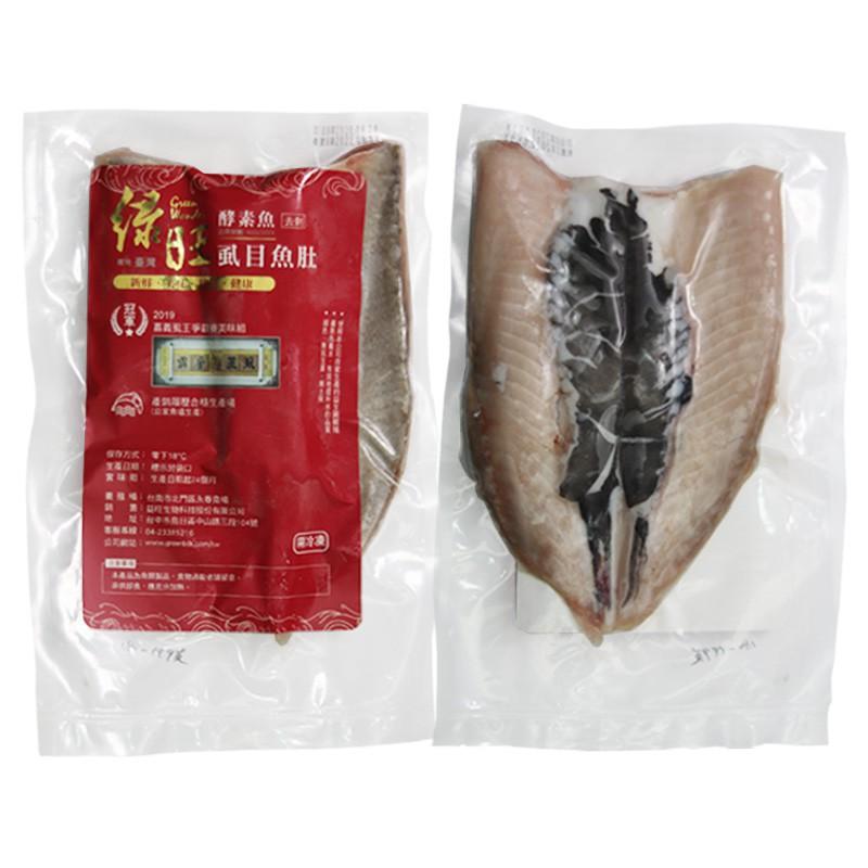 【綠旺酵素魚蝦】去刺虱目魚-魚肚180~199公克(3包裝)