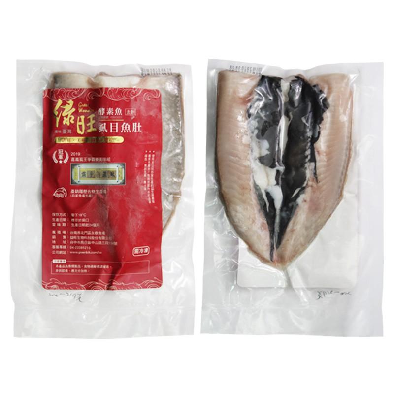 【綠旺酵素魚蝦】去刺虱目魚-魚肚200~219公克(2包裝)