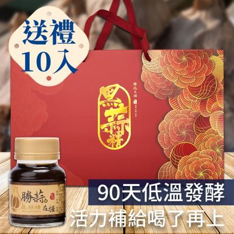 詠統生技黑蒜精(送禮10入),補充礦物質鐵、鋅