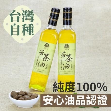 台灣自產自種,純度100%的賴記苦茶油