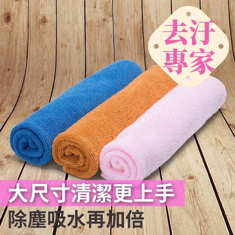 【美之纖】超細纖維擦拭布-奇蹟布(3入40x40cm)