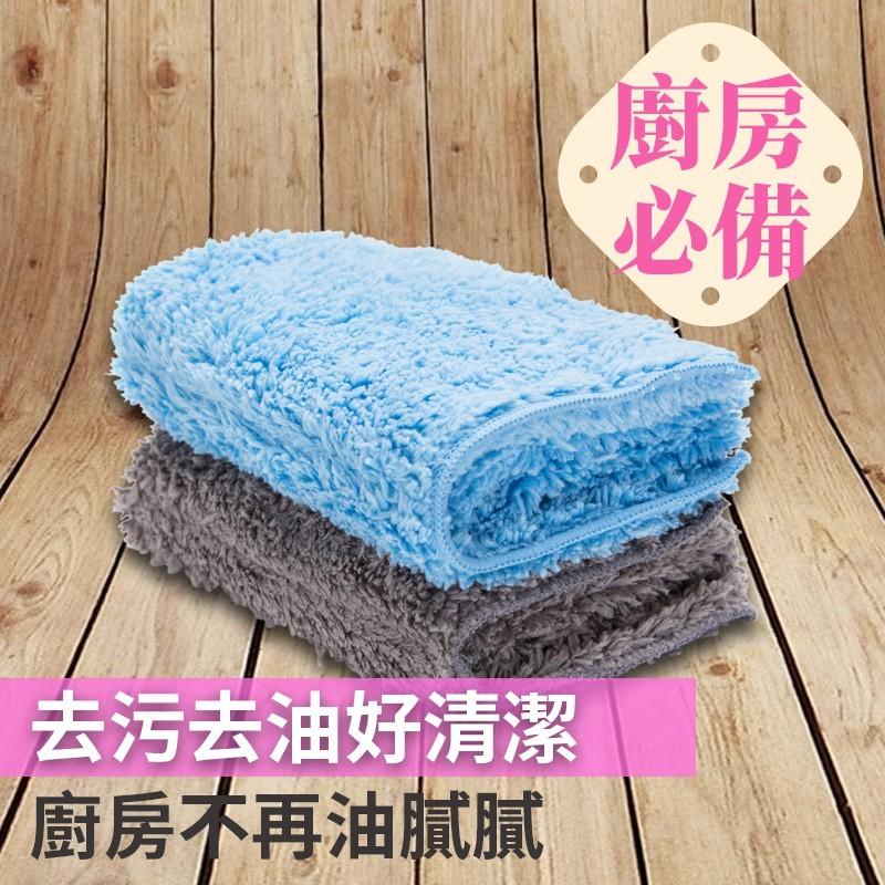 【美之纖】超細纖維絨毛抹布(2入20x28cm)