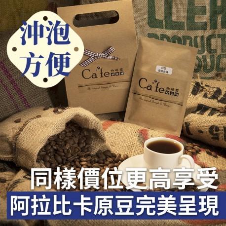 咖啡控濾掛式咖啡:不傷身體的高品質