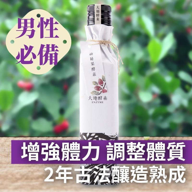 【耕心】神秘果酵素(260ml)