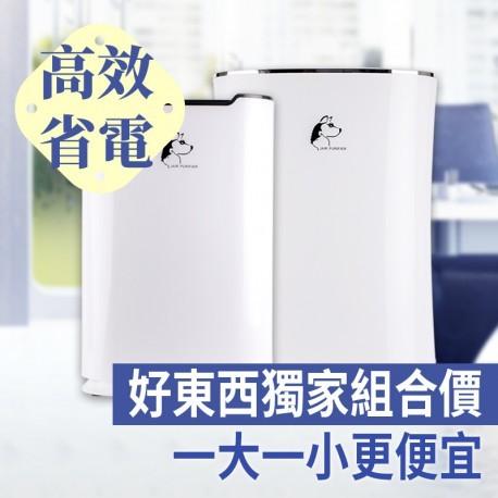 GOODS獨家組合價:清淨機一大一小合買更便宜