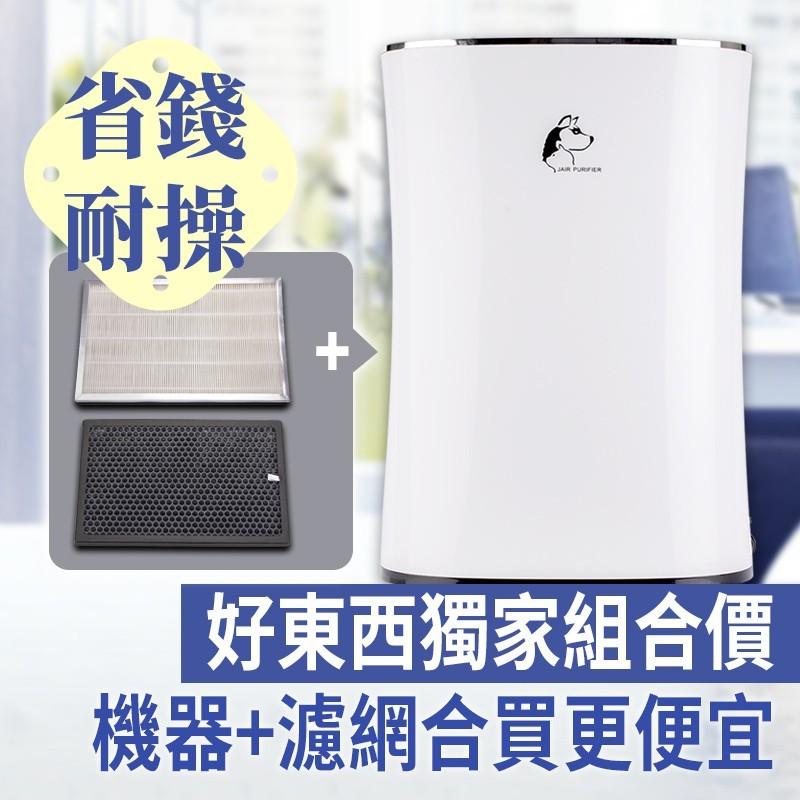 【迦拓】JAIR-350空氣清淨機 + 專用濾網1組
