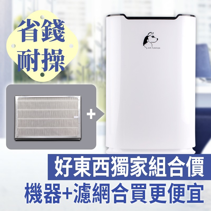 【迦拓】JAIR-215空氣清淨機 + 專用濾網1組
