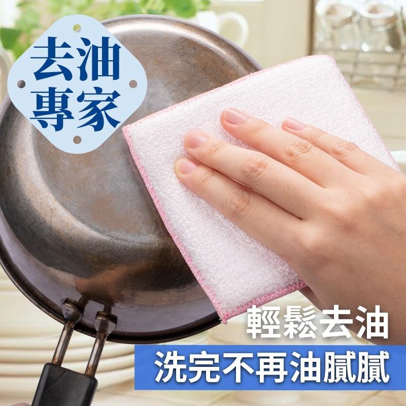 【美之纖】木質纖維油切布(3入11x11cm)