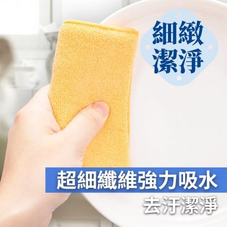 美之纖洗碗布:超細纖維深入碗盤縫隙,去汙潔淨