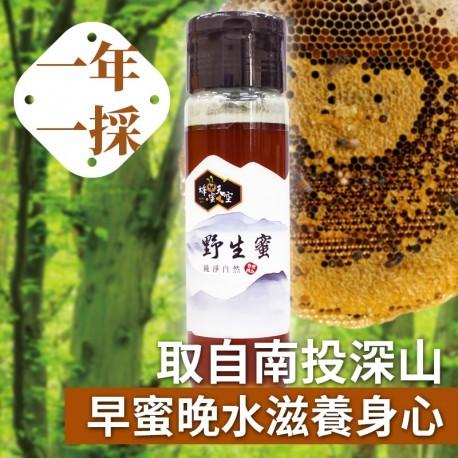 一年一採野生蜜:稀有元素、營養千奇萬變