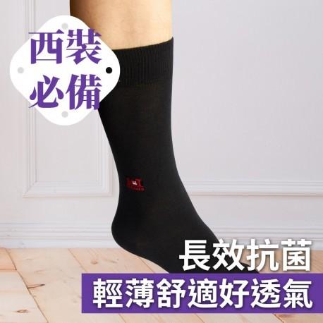 西裝必備紳士襪:長效抗菌,輕薄舒適好透氣