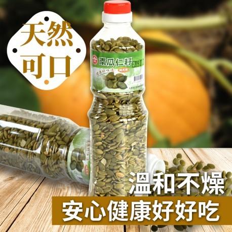 惠家香無調味南瓜仁籽:非油炸、溫和不燥、天然可口