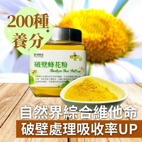 破壁蜂花粉:200種養分,口感綿密細緻,甘甜清香