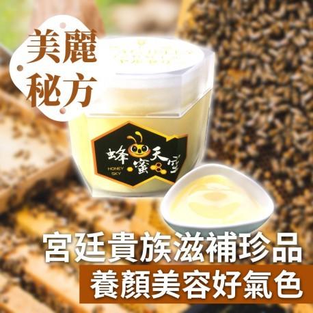 蜂蜜天空蜂王初乳:宮廷貴族青春美麗的營養珍品