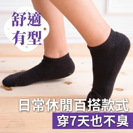 傑適達-甲殼素抗菌除臭船型襪,穿7天也不臭
