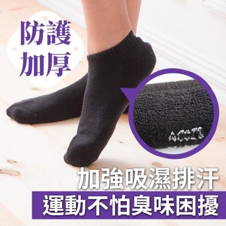 傑適達毛巾底平底襪,加厚防護不怕磨破腳