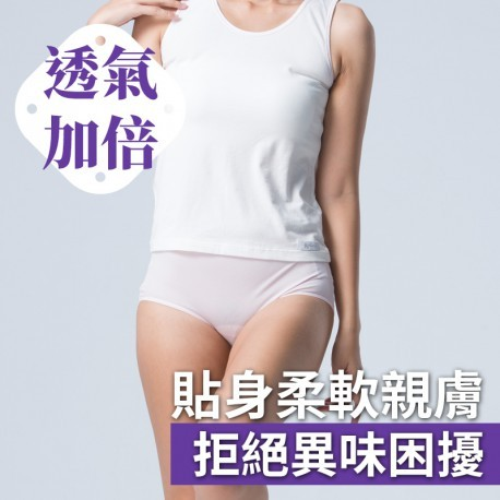 傑適達:甲殼素抗菌仕女內褲,透氣加倍抗菌無味