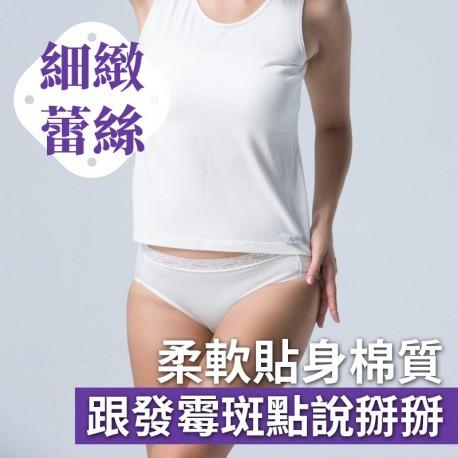 傑適達抗菌蕾絲內褲:細緻蕾絲襯托女人味