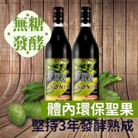 諾麗果酵素:禾津專業農場3年無糖發酵製作