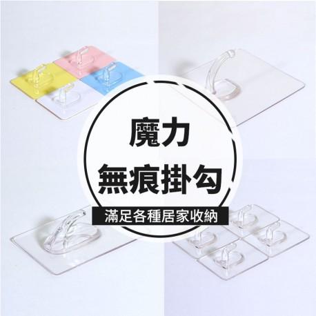 晶裕荃 - A+A魔力無痕掛勾系列 - 5種款式任君挑選