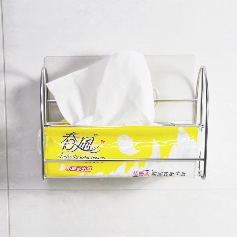 【晶裕荃】304不鏽鋼面紙架(上抽)