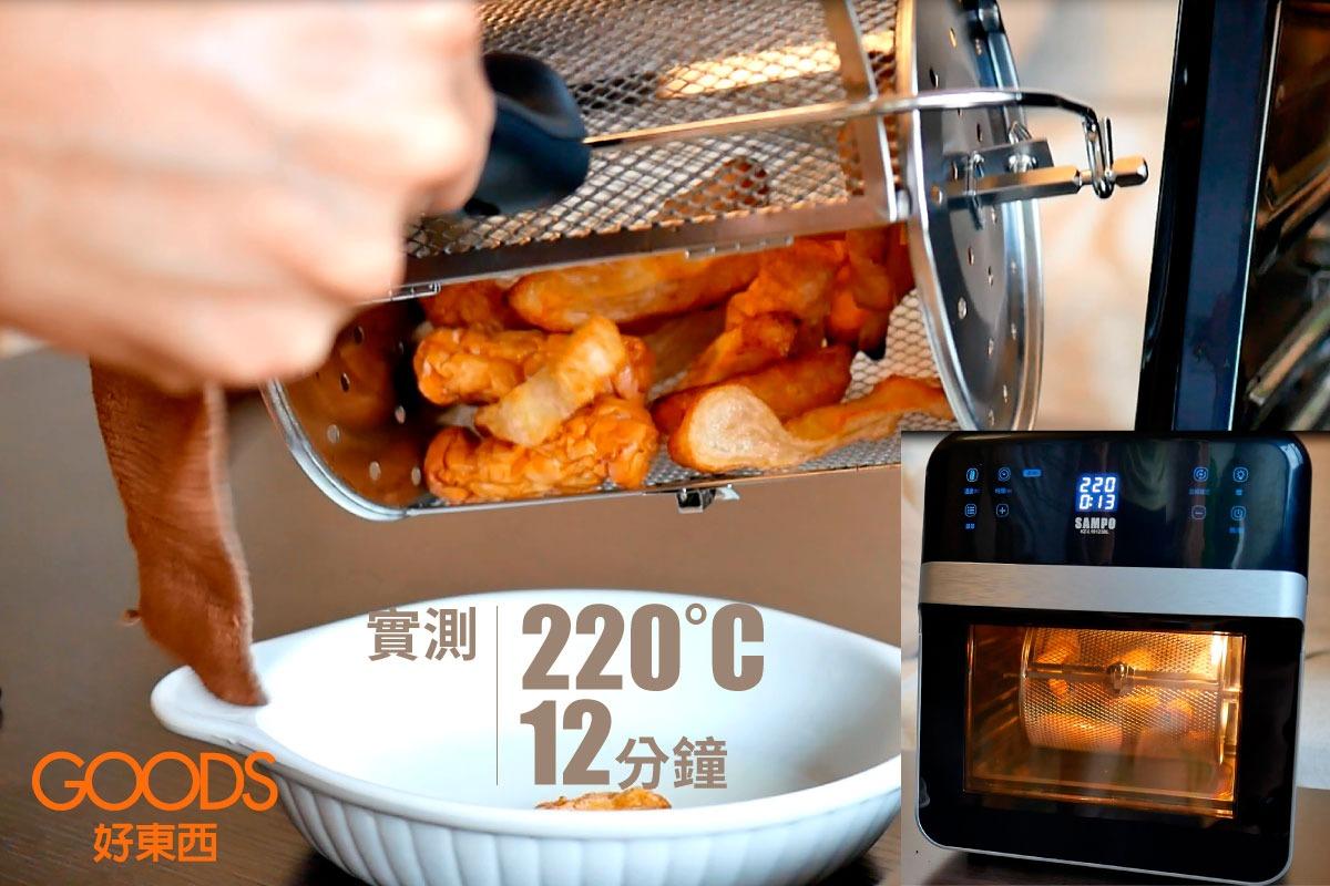 實測鹽酥雞