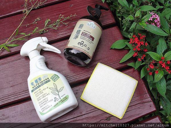 植淨生活系列組合-廚植淨、宅植淨