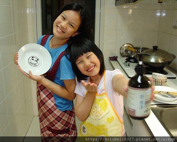 廚植淨–無患子溫和洗潔露洗完手不會刺刺的,也不覺得乾澀發癢