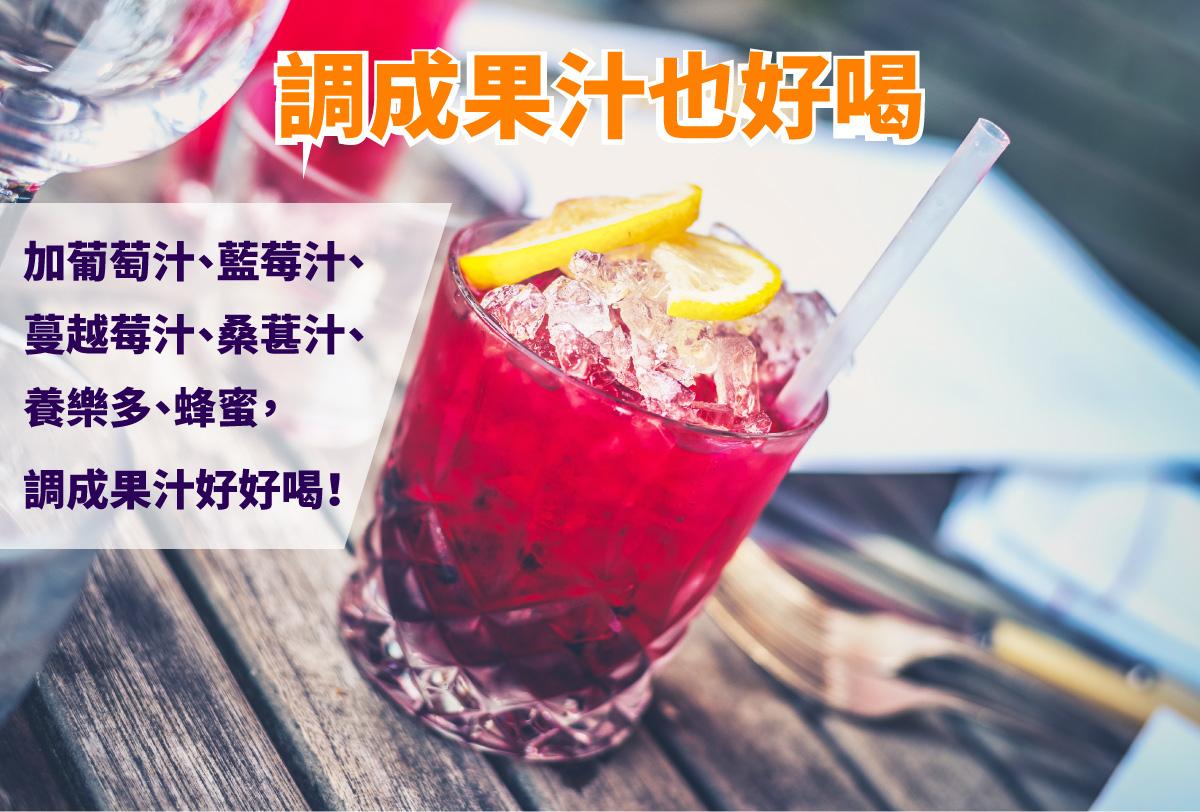 諾麗果酵素怕太酸 加葡萄汁 藍莓汁 養樂多 蜂蜜 調果汁好好喝