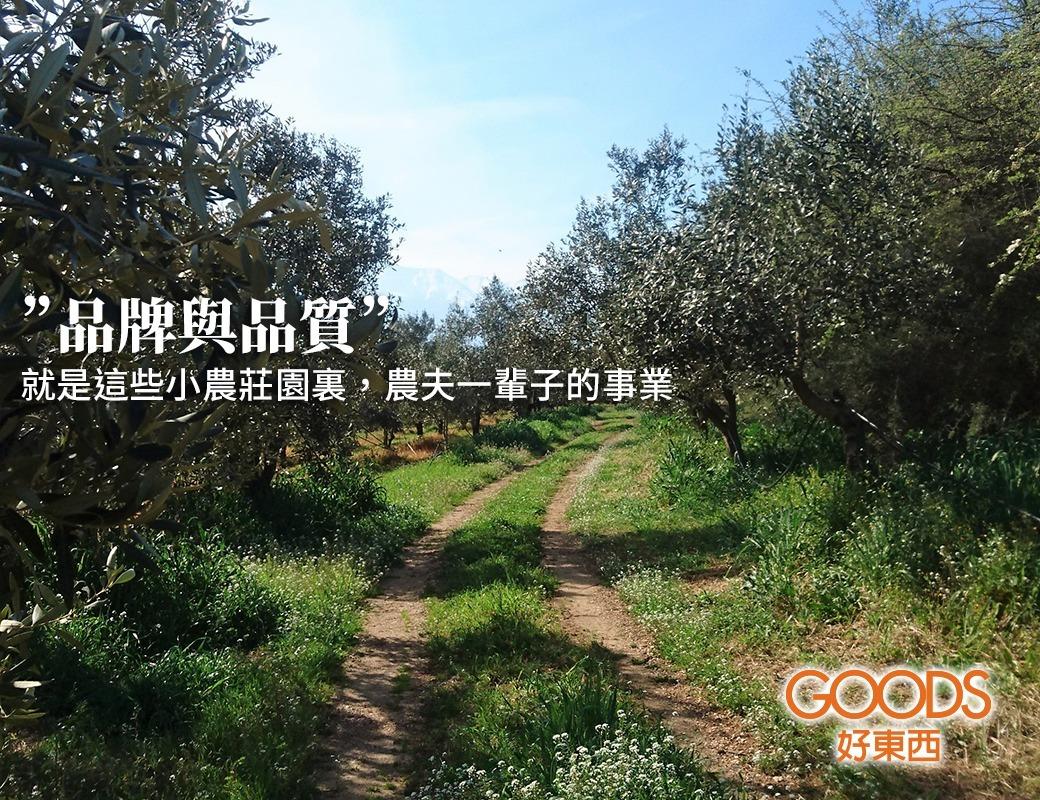 品牌與品質就是這些小農莊園這是他們一輩子的事業。